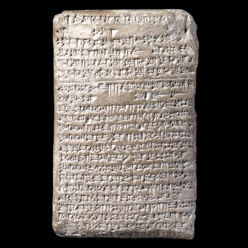 akhenaten and the amarna letters essay