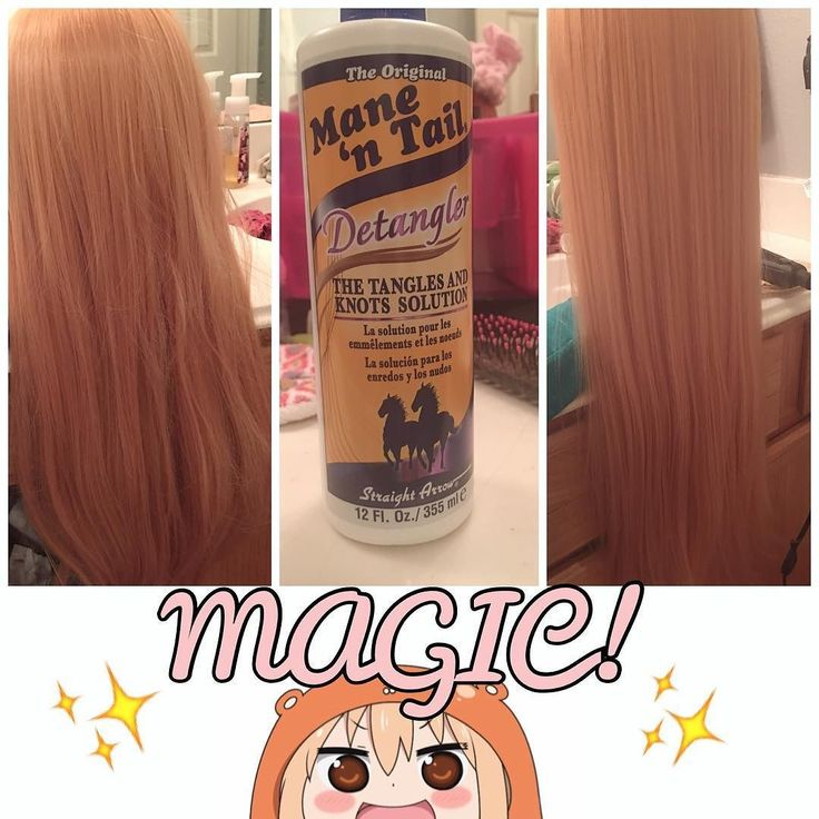 """THIS STUFF IS AMAZING!! So I saw a Facebook video recently with a woman talking about her process for making wigs """"bulletproof"""" aka where they don't tangle easily. I tried her method tonight and it worked like a charm! This Umaru wig is now ready to go and I'm so happy! This wig tangled with every little move and now it looks gorgeous! - #cosplay #wighelp #cosplaytutorial"""