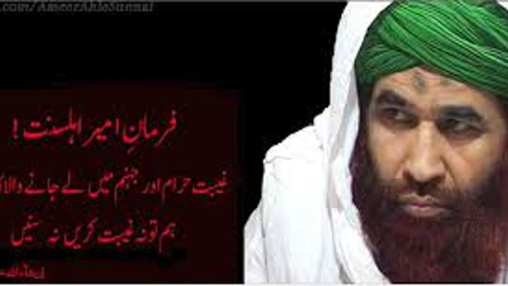 """Sheikh e Tareeqat Ameer e Ahle Sunnat Maulana Ilyas Qadri distributed Madani Pearls (Madani Phool) in one of the famous Program Madani Muzakra during the segment of """"Islamic Question Answer Session"""".  All the Viewers are requested to kindly connect us - The World Islamic Organization of Quran & Sunnah: connect.dawateislami.net  Click the following Link to watch more Islamic Videos: vimeo.com/ilyasqadriziaee"""