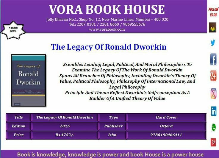 Title - The Legacy Of Ronald Dworkin  Author - wil Waluchow  Publisher - Oxford  Price - Rs.4752/- #vorabookhouse #books #legacy #ronald