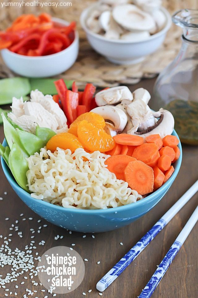 Healthy Chinese Chicken Salad - easy salad filled with fresh veggies, chicken, ramen noodles and a delicious healthy dressing.