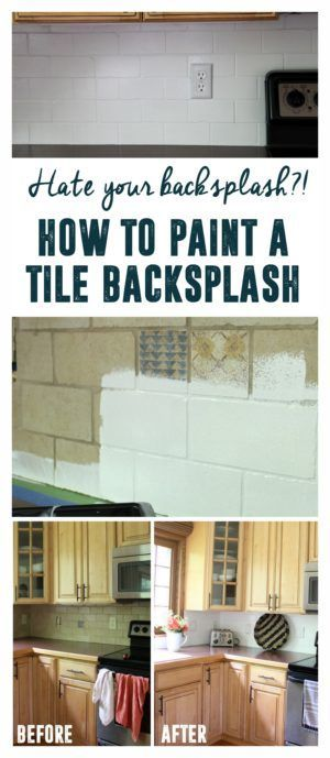 How to Paint a Tile Backsplash, Painted Backsplash, DIY Painted Tile Backsplash www.BrightGreenDo...