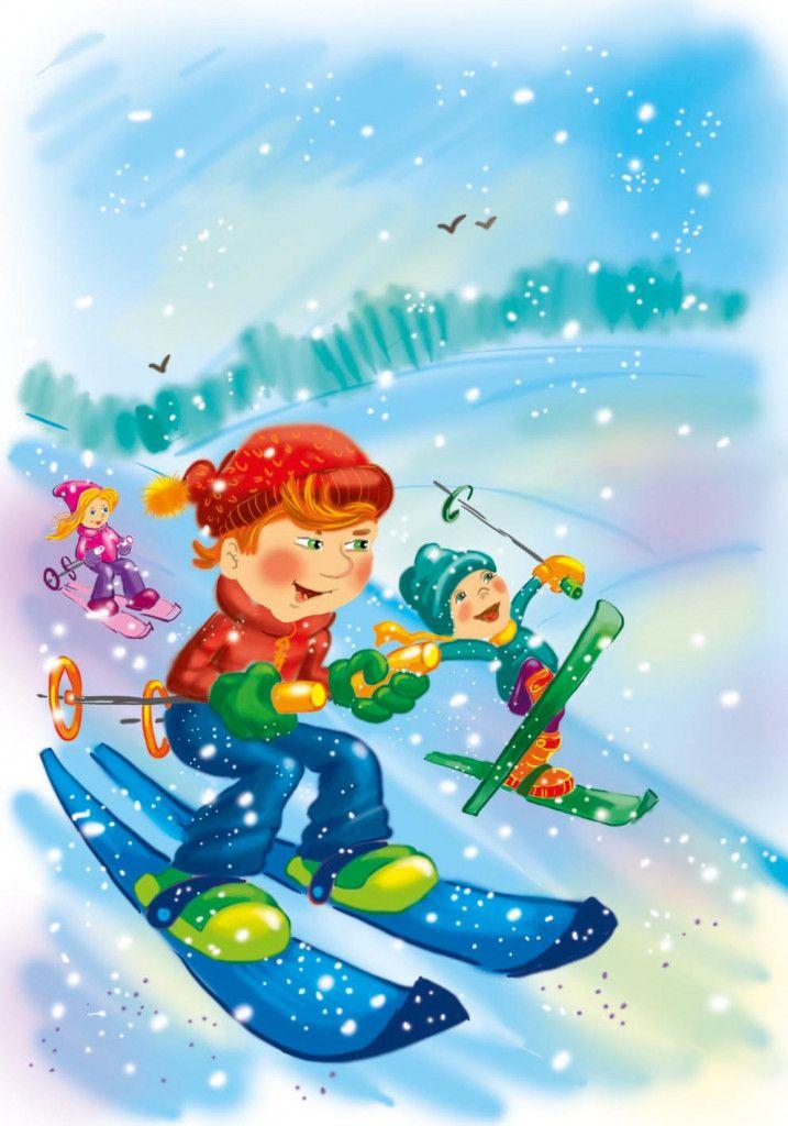 Картинки детей с лыжами