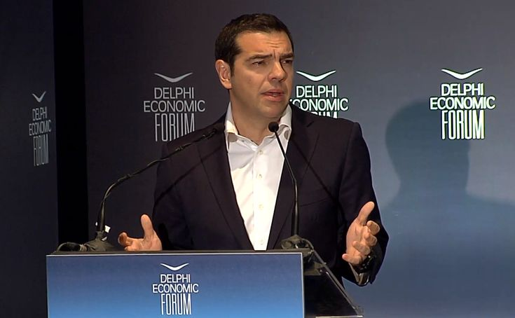 PM Tsipras: Greece Has Returned to Growth