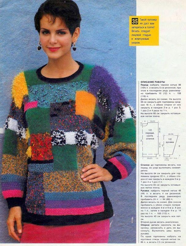 http://knits4kids.com/ru/collection-ru/library-ru/album-view?aid=32142
