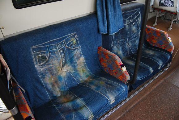 ジーンズの児島 その1 : 旅する縫製工場日誌