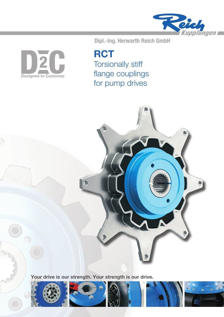 rct-torsionally-stiff-flange-couplings-pump-drives