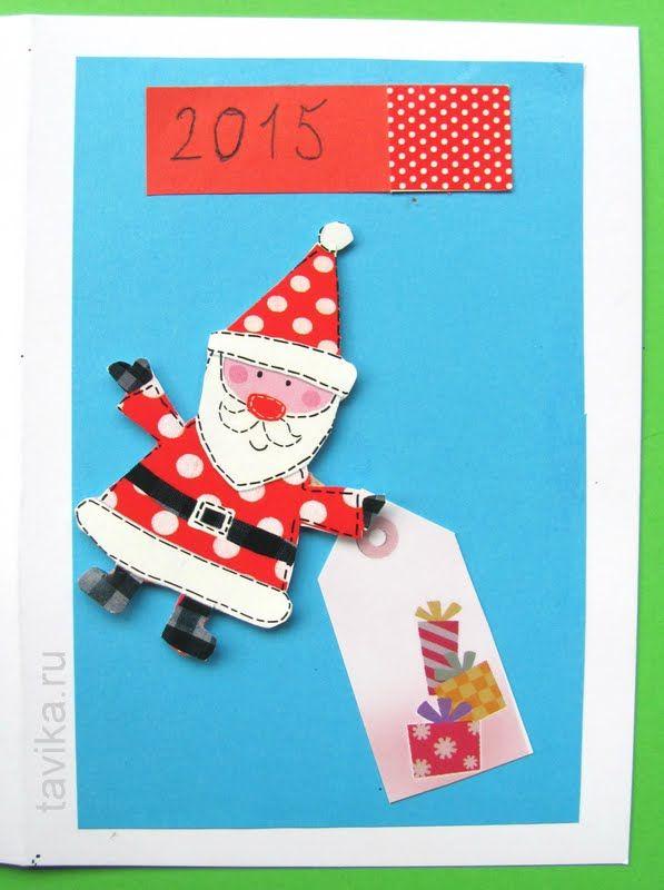 Открытка из бросового материала своими руками на новый год, открытки любимому