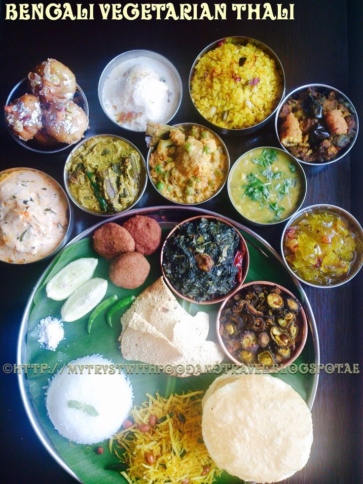 My Tryst With Food And Travel: Bengali Vegetarian Thali ~ A Splash of Unassuming Nuances And Striking Flavours