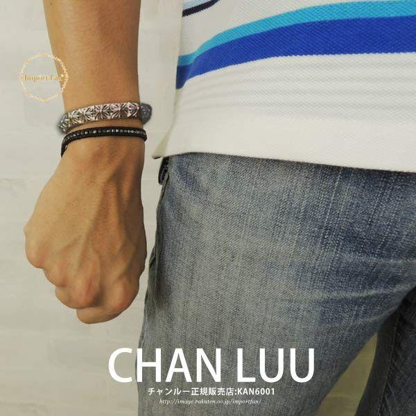 CHAN LUU メンズ シングルブレスレット ガンメタル チャンルー 正規販売店