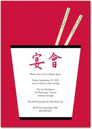 Party invitations asian theme