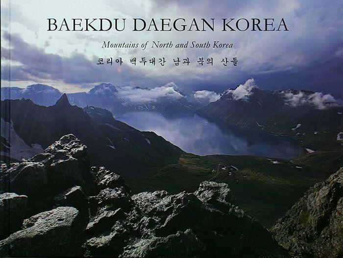 "De forskellige stilarter inden for koreansk kampkunst har hver deres ..... nationen for første gang for 4.300 år siden i Taebaek, i dag kaldet for "" Baekdu san"". //    https://en.m.wikipedia.org/wiki/Baekdudaegan"
