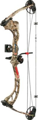 The PSE Rally bow package is adjustable and customizable to any archer.