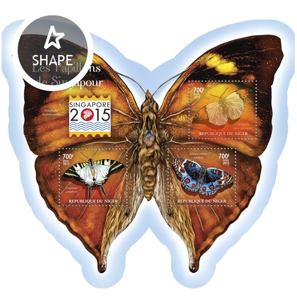 Post stamp Niger NIG 15301 a The butterflies of Singapore (Graphium antiphates, {…}, Junonia orithya wallacei)