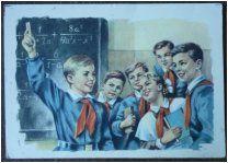 Художник Гундобин Дети Мальчики Девочка Новая марка СССР 1960 год Редкая