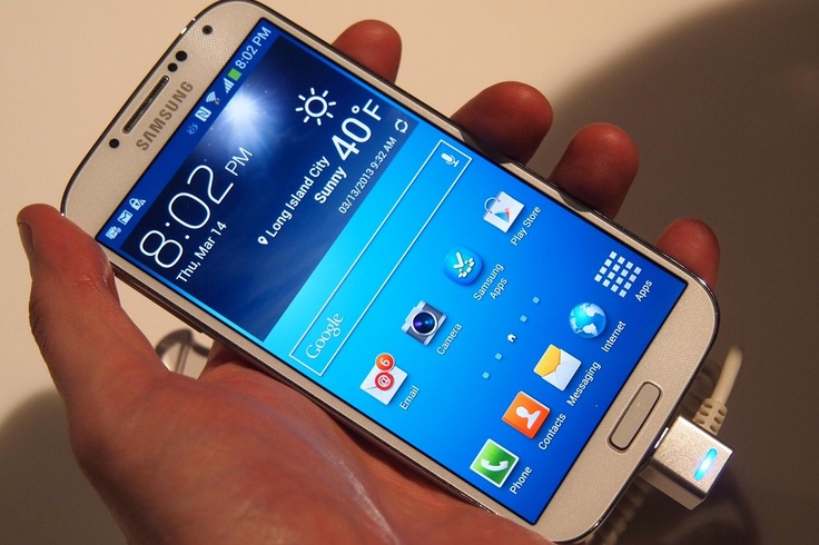 The All New Samsung Galaxy s4 hits the Market
