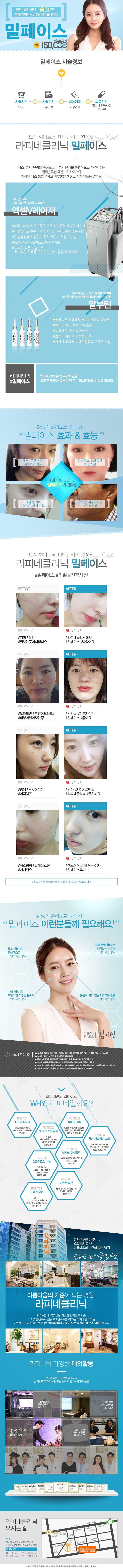 피부과 서브페이지 디자인, 랜딩페이지, 이벤트페이지  landing page, subpage design for dermatology web site, Event page
