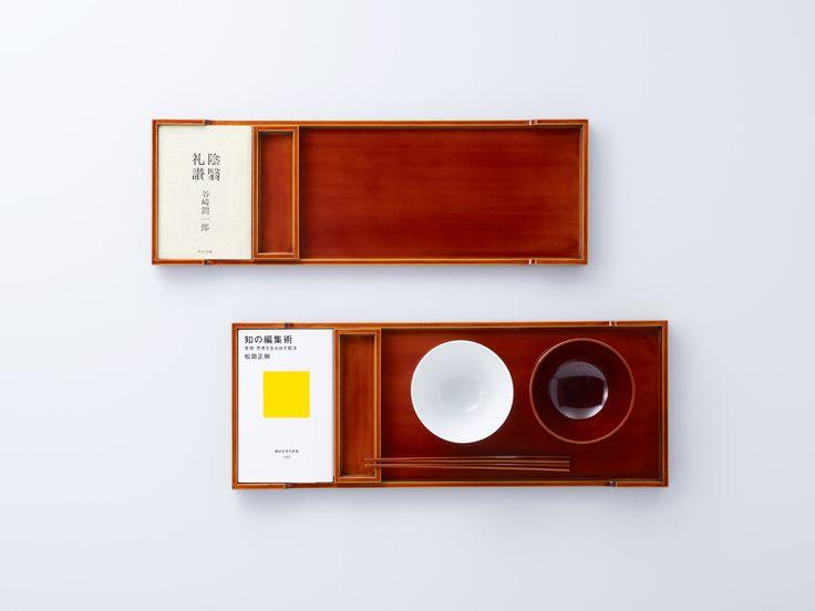 Taku Satoh Design Office
