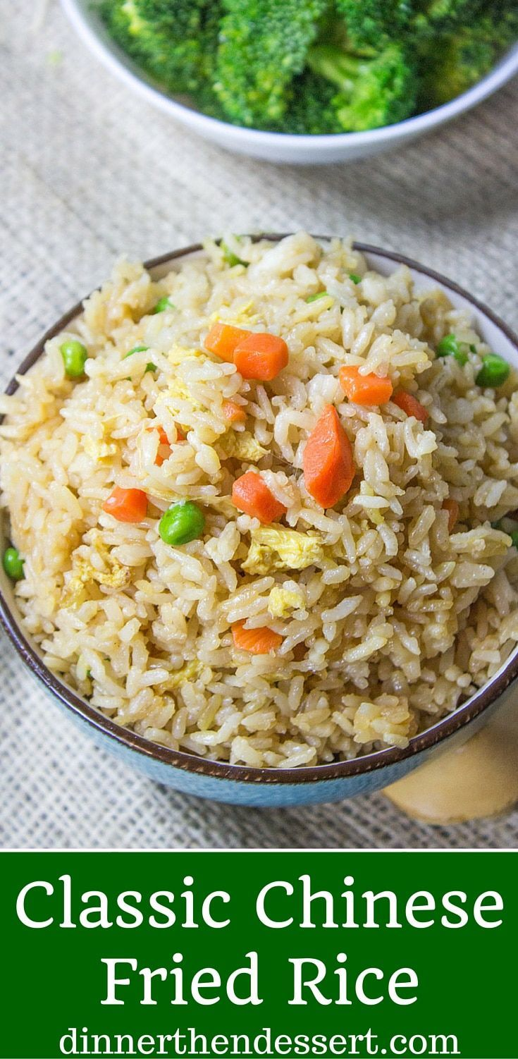 Classic fried rice five minutes recipe steamed rice oyster classic fried rice takes just ten minutes to make with day old steamed rice soy ccuart Image collections
