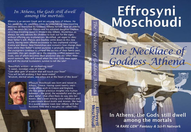 This is the paperback version of The Necklace of Goddess Athena. Available in Createspace, Amazon, and other selected stores and libraries. Find it on Amazon at: http://www.amazon.com/Necklace-Goddess-Athena-Effrosyni-Moschoudi/dp/1502474913