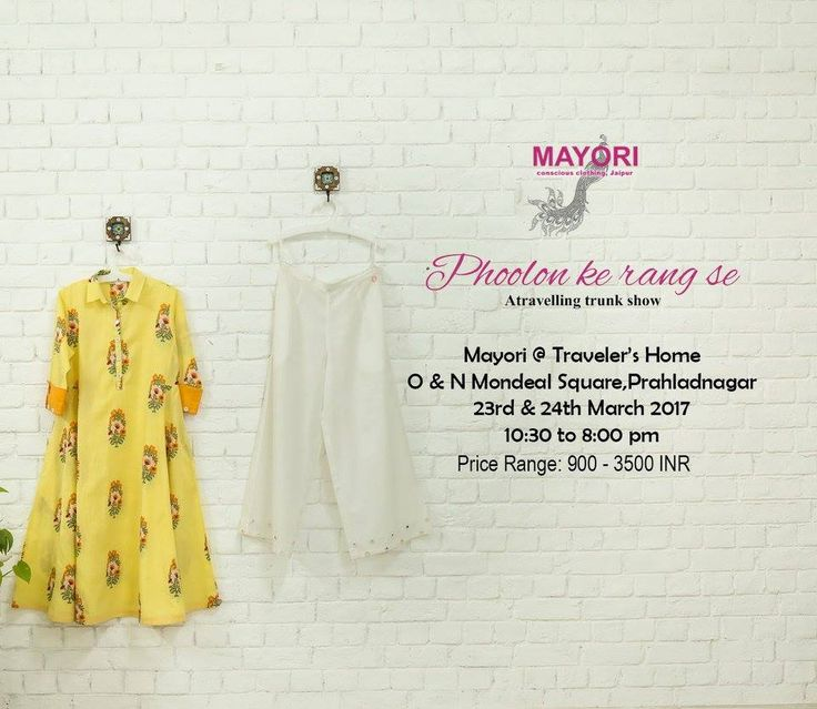 #MAYORI: A unique international presentation of the all-time. Address: O&N, Mondeal Square, Prahlad Nagar Turning, S. G Highway.  Contact: 9825007054 Date- 23rd and 24th March, 2017 Time- 10:30am- 8:00pm #Exhibition #Fashion #Clothing #MAYORI #TravelersHome #CityShorAhmedabad