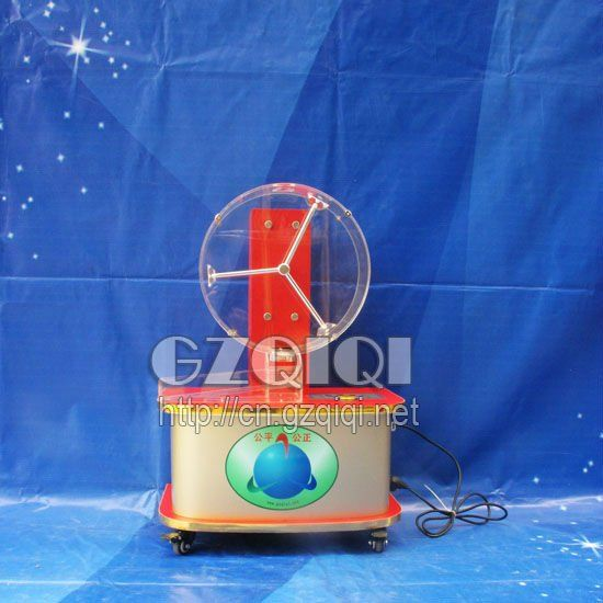 Ball Mixing Machine/Lottery Bet and celebrate in factory and company/Lotto game/Bingo/lottery Machine/Lotto $500~$1000