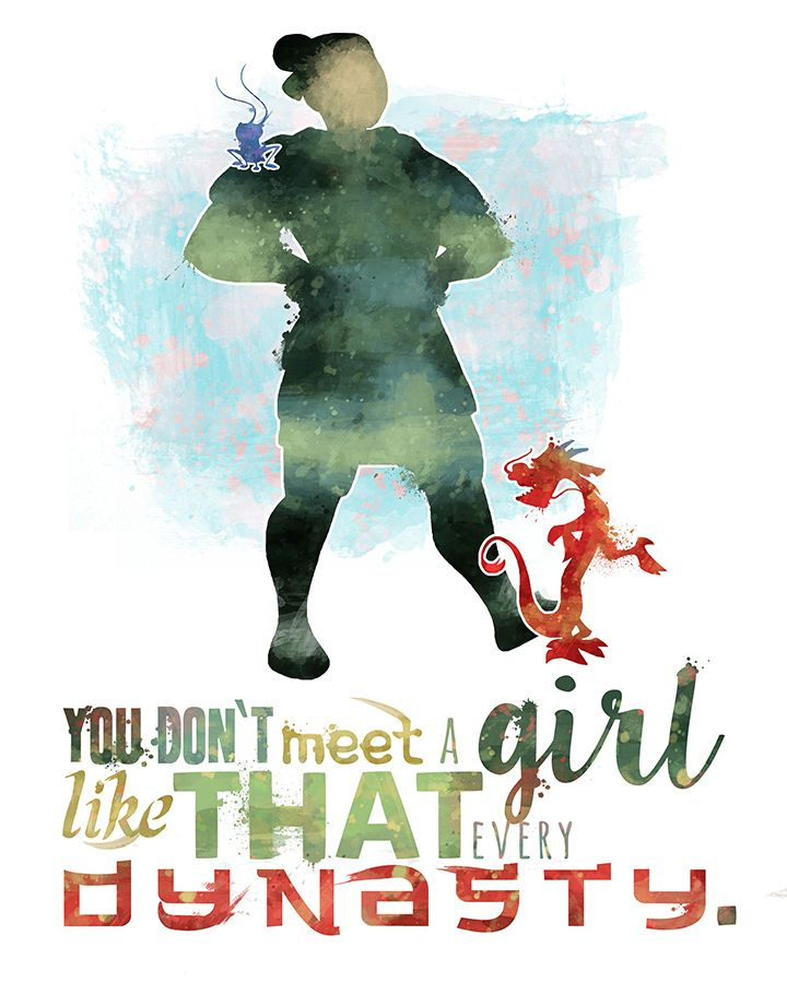"""Mulan """"A Girl Like That"""" 8x10 Poster - DIGITAL DOWNLOAD / Instant Download"""