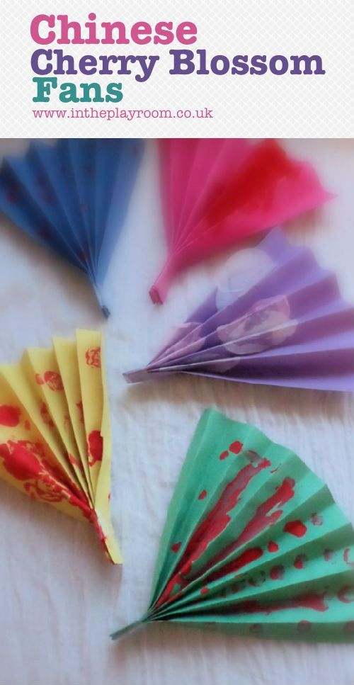 #PinItParty Chinese Crafts for Kids - Chinese fans and more. | In The Playroom @theplayroomblog