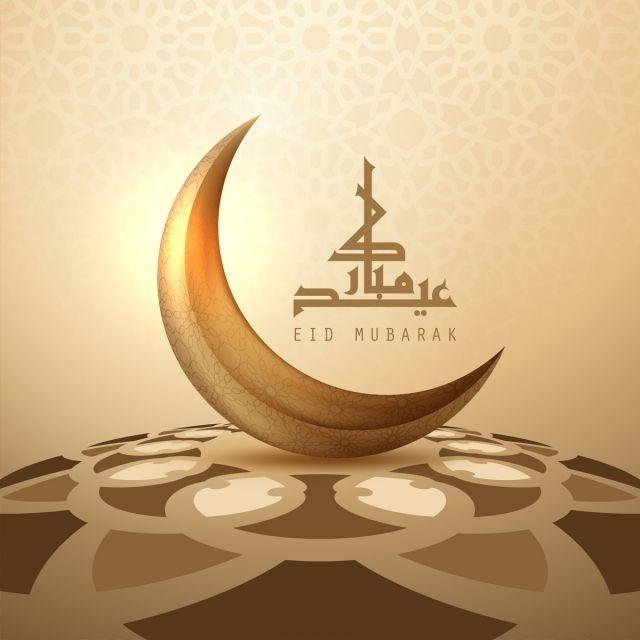 خط عيد مبارك مع الفوانيس بطاقة عربى المتجه Png والمتجهات للتحميل مجانا Eid Mubarak Happy Eid Mubarak Lanterns