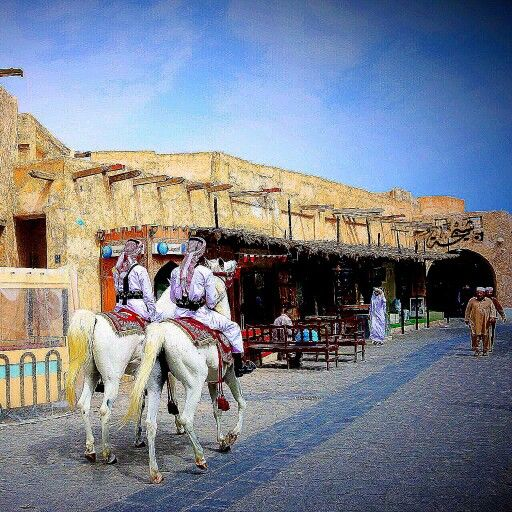 سوق واقف - قطر