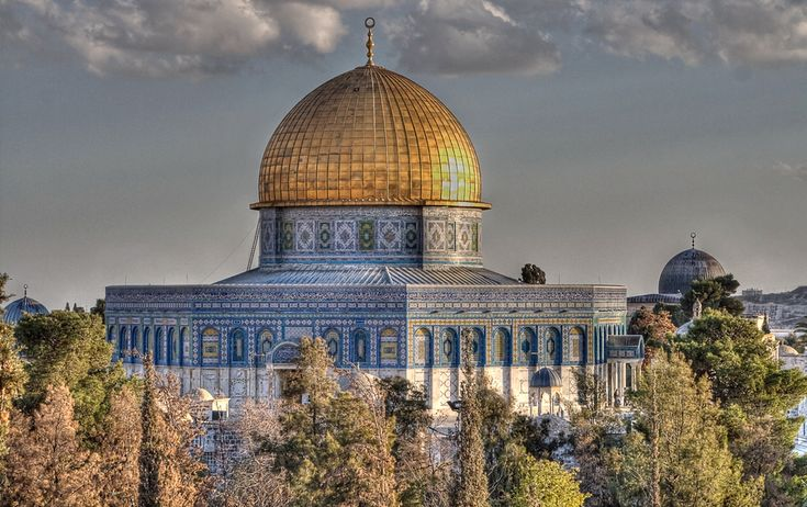 The Dome of the Rock and Al Aqsa Mosque