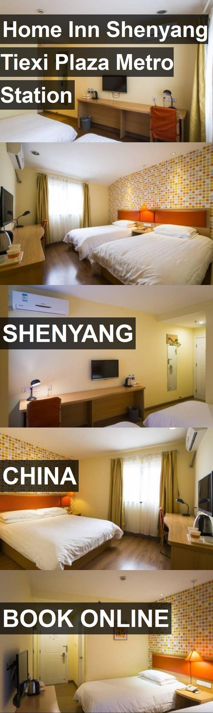 Hotel Home Inn Shenyang Tiexi Plaza Metro Station in Shenyang, China. For more information, photos, reviews and best prices please follow the link. #China #Shenyang #hotel #travel #vacation