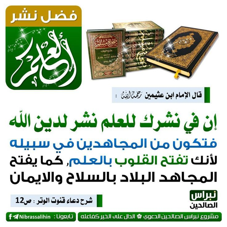 Epingle Par Saeedbindowal Sur Islam Citation