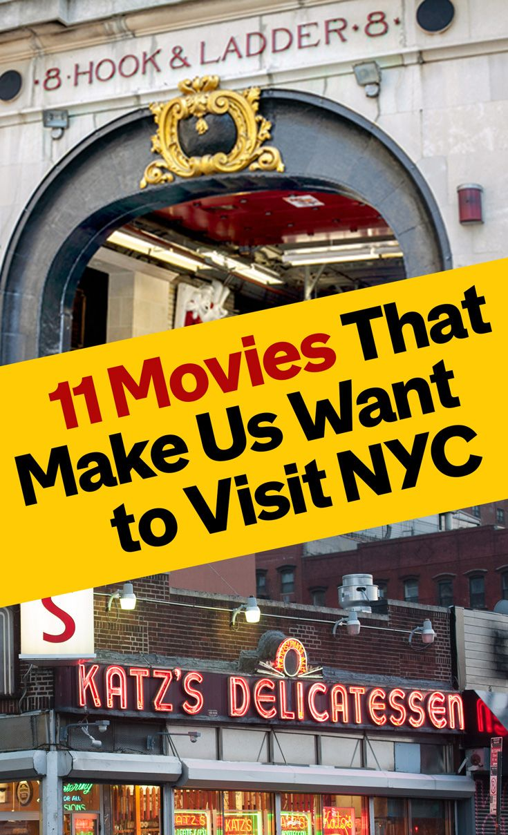 how to make the move to nyc