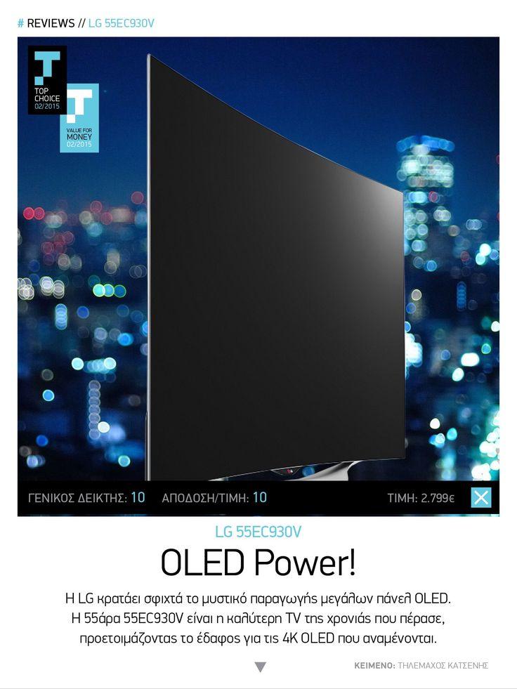 LG 55EC930V #Tech Matrix | Φεβρουάριος 2015 https://itunes.apple.com/us/app/tech-matrix/id808683184?ls=1&mt=8 | https://play.google.com/store/apps/details?id=com.magplus.techmatrix