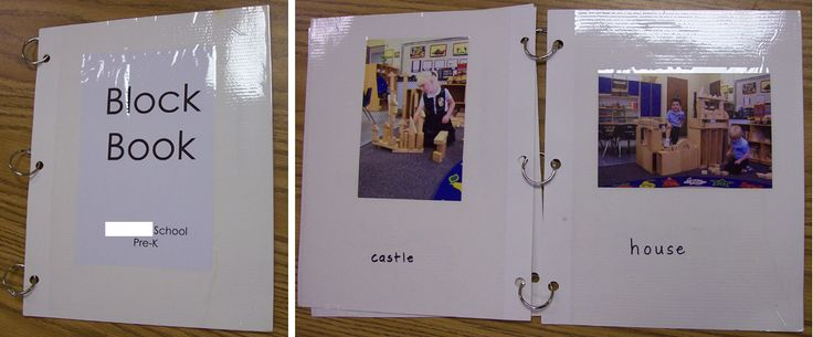 Block Center - Block Book - building ideas designed by the children