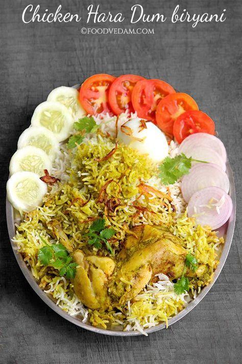 Hara Chicken Dum Biryani Is Tasty And Yet Another Tempting