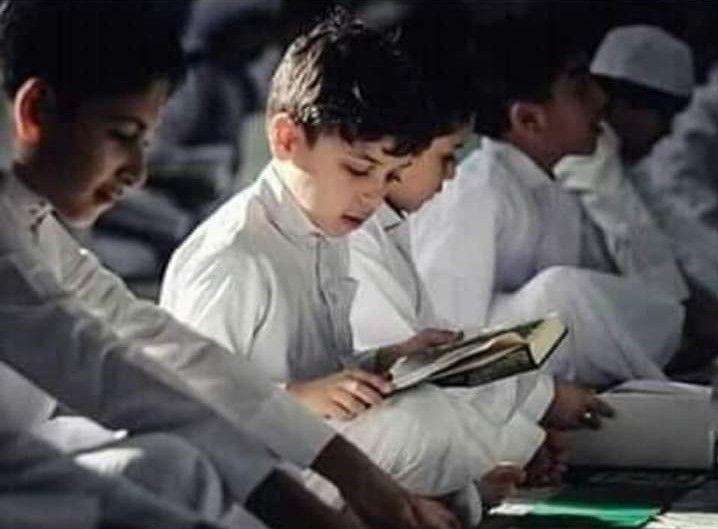 ماشاءالله ان شاءالله تعالى Pendidikan Anak Tulisan