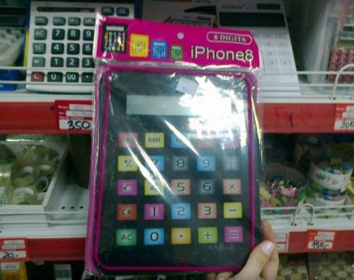This Is Not iPhone 8 (Probably)