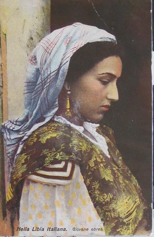 SEPHARAD ( ספרד ) Jewish woman from Tunis.
