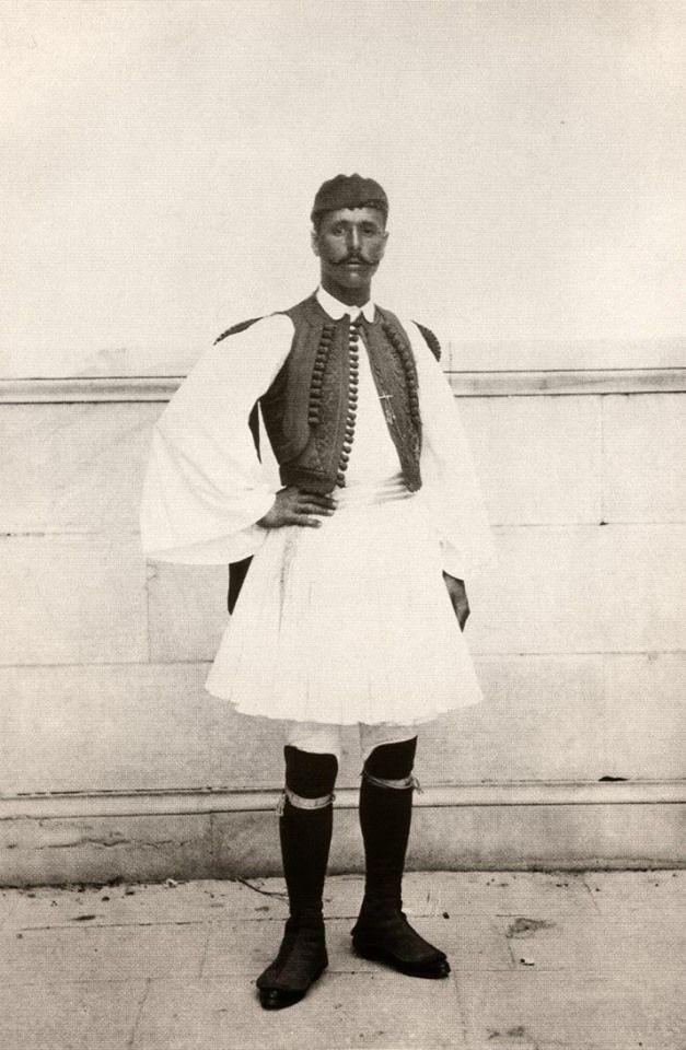 Greek Tsolia Traditional Greek Fustanella 1896    Τσολιάς 1896
