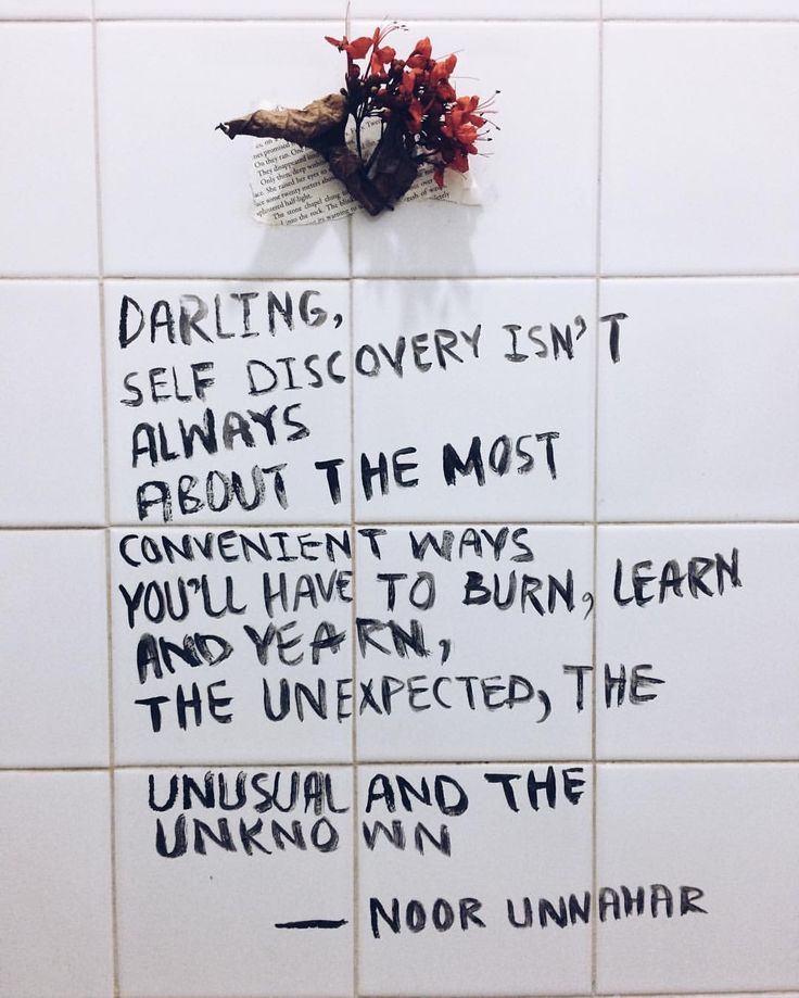 Poetry at unexpected places pt. 19 by noor unnahar // Tumblr aesthetics grunge hipsters, words quotes ideas inspiration white, Pakistani artists writers of color, instagram photography, hand written on wall ink black, poem self discovery positivity //