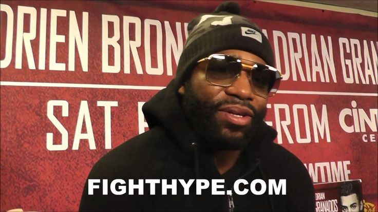 ADRIEN BRONER EXPLAINS WHY FLOYD MAYWEATHER IS HIS MENTOR; REVEALS BEST ADVICE HE GAVE HIM - http://www.truesportsfan.com/adrien-broner-explains-why-floyd-mayweather-is-his-mentor-reveals-best-advice-he-gave-him/