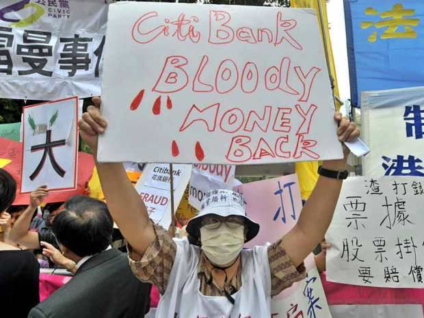 #China credit crash would make '2008 look like a garden party' http://natpo.st/1p2pV6t