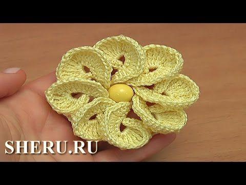 Вязаный цветок с лепестками завитками Урока 47