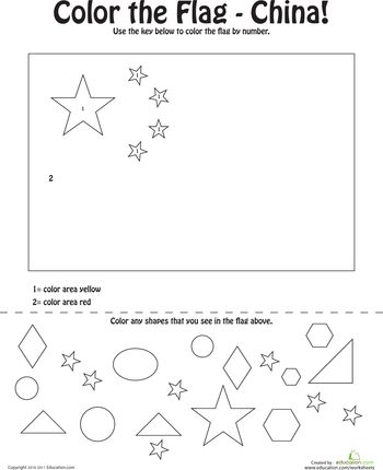 Worksheets: Chinese Flag Coloring PAge