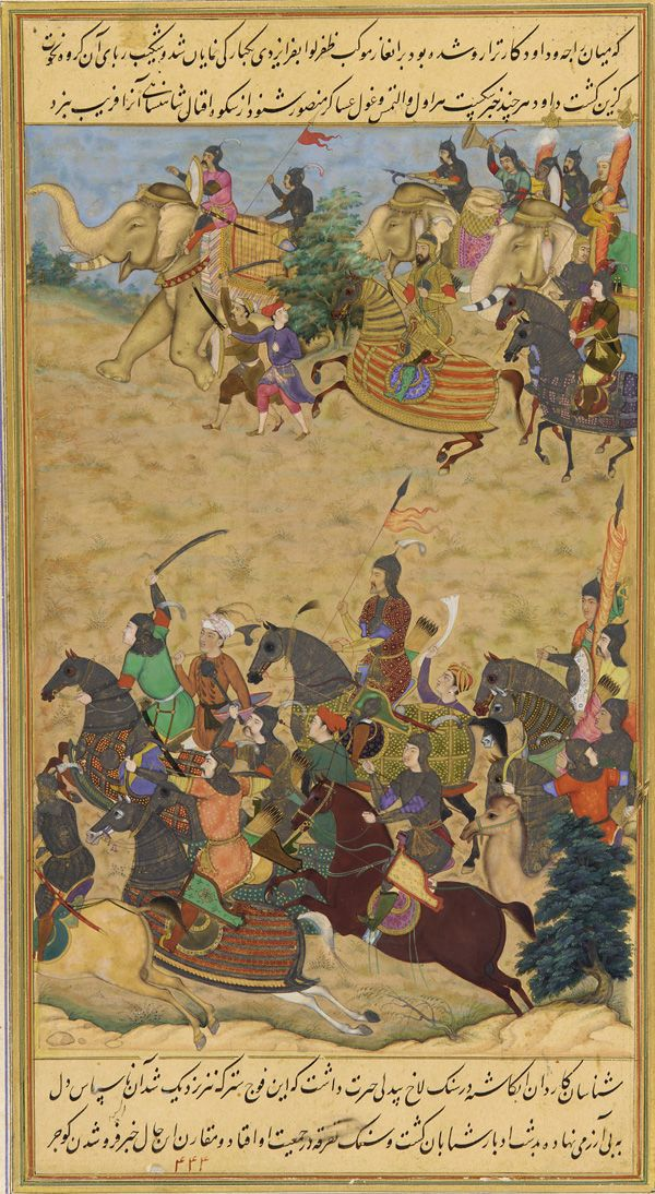 South Asian and Himalayan Art | Mughal Troops Chase the Armies of Da'ud  from an Akbarnama | F1954.30