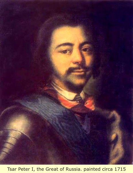 The Black Kings and Royalties of Kiev Russia | Tsar Peter I, the Great of Russia. painted circa 1715