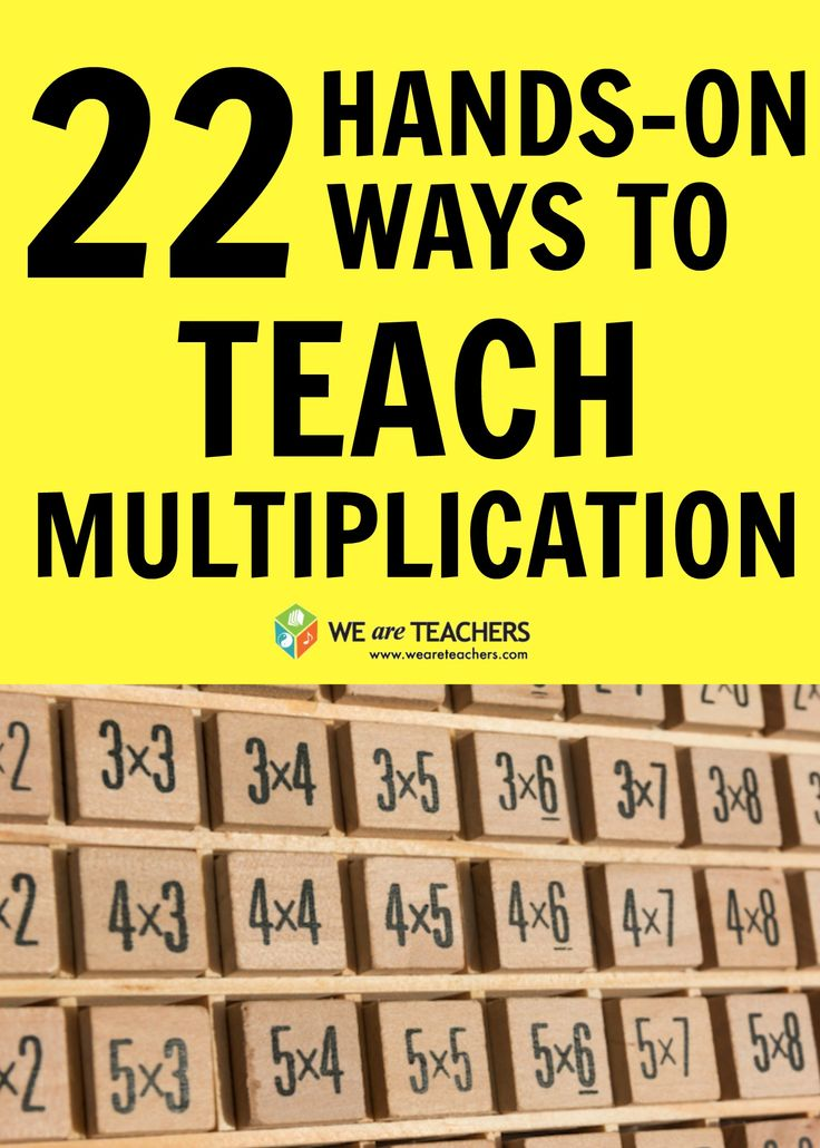 What's the best way to teach multiplication? The answer is different for every student! Here are 22 of our favorite methods.
