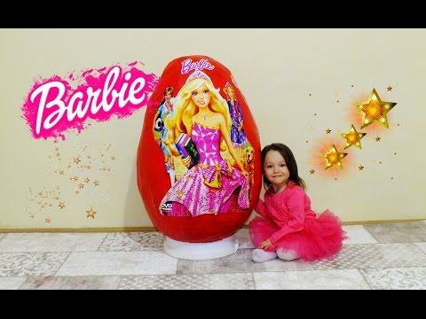 Süper Dev Barbie Sürpriz Yumurta - Barbie - Ken,Zoomer,My Little Pony,